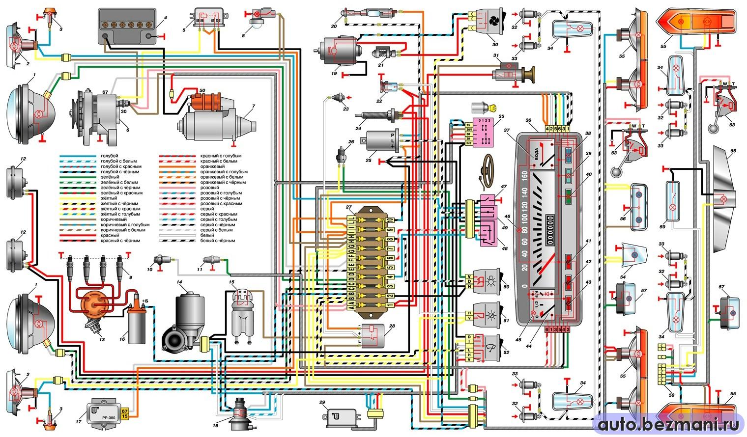 электрическая схема автомобилей ВАЗ-2101, ВАЗ-2102