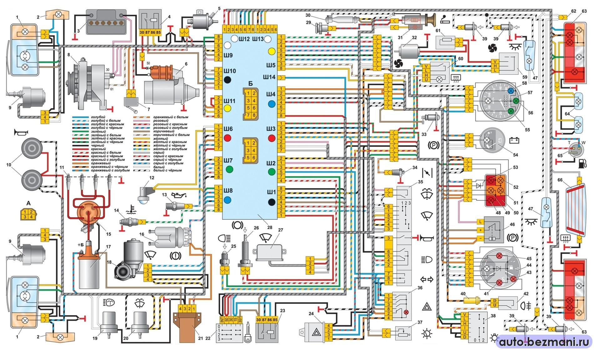 электрическая схема автомобиля ВАЗ-2105