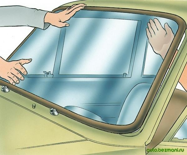 Выдавливание лобового стекла ВАЗ-2101