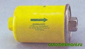 Топливный фильтр ВАЗ-2104, ВАЗ 2105, ВАЗ 2107