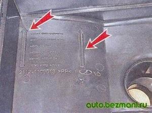 Установка воздушного фильтра ВАЗ-2104, ВАЗ 2105, ВАЗ 2107