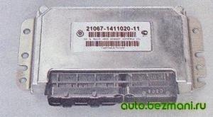 Электронный блок управления (ЭБУ, или как часто его называют - контроллер)