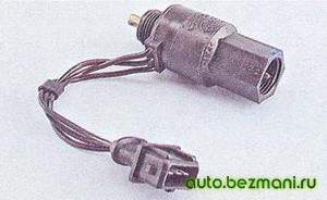 Датчик скорости ВАЗ-2104, ВАЗ 2105, ВАЗ 2107