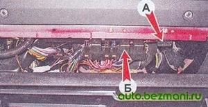 Расположение колодки диагностического разъема реле и предохранителей на автомобиле ваз