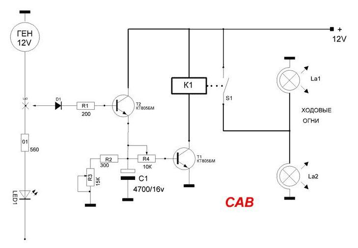 Схема автоматического включения фар после запуска двигателя
