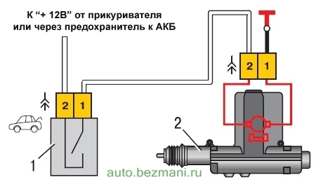 схема подключения электрического замка