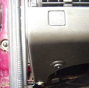 кнопка открывания багажника ВАЗ-2108