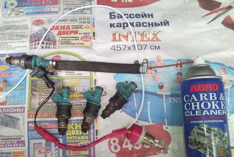 Прочистка форсунок ВАЗ