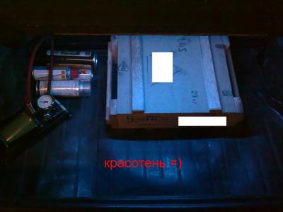 Подсветка багажника ВАЗ-2109 в действии