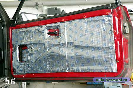 шумоизоляция внешней части двери ВАЗ-2108 для установки динамиков