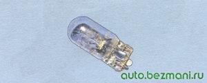 лампа А12-3-1