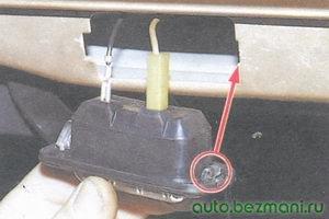 установка фонаря освещения номерного знака