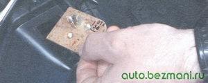 снятие резистора из корпуса отопителя