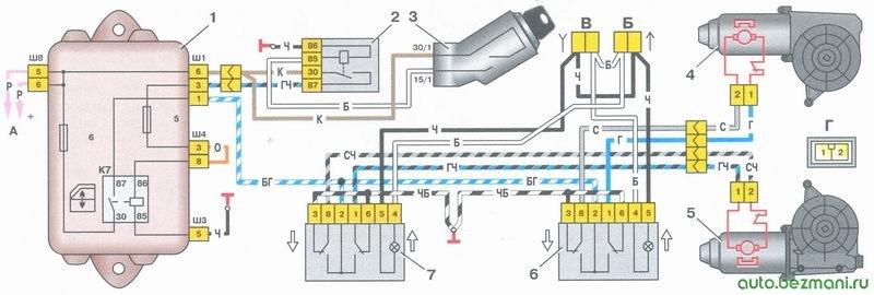 схема включения стеклоподъемников передних дверей ваз 21093