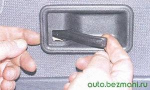 ручка замка двери