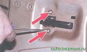 винты крепления внутренней ручки замка двери