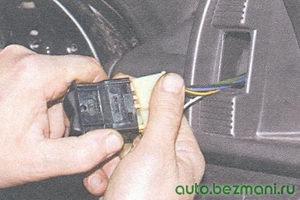разъем переключателя наружного освещения