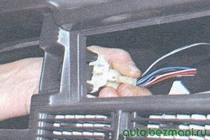 разъем лампы подсветки выключателя аварийной сигнализации