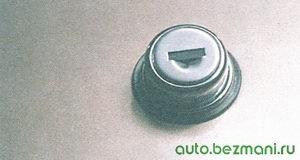 цилиндр замка двери крышки багажника