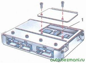 Контроллер: 1 - программируемое постоянное запоминающее устройство (ПЗУ)