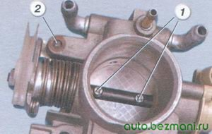 1 винты крепления дроссельной заслонки - 2 регулировочный винт дроссельной заслонки