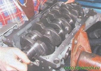 коленвал двигателя ваз 2108