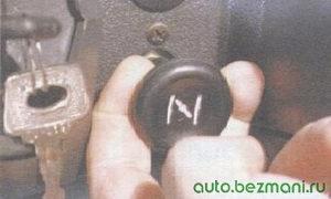 ручка управления воздушной заслонкой карбюратора