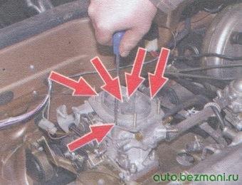 винты крепления крышки карбюратора